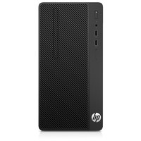 HP Business Desktop 285 G3 Ryzen5 2400G/8GB/256GB SSD