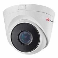 Hiwatch IP IPC Domo Outdoor DS-I239-M
