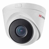 Hiwatch IP IPC Domo Outdoor DS-I439-M